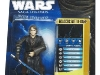 sw-gbg-darth-vader-packaging-sm