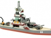 kreo-battleship-missouri-only-38977