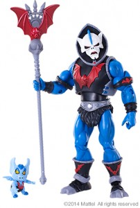 SDCC MattyCollector MOTU Hordak with Imp