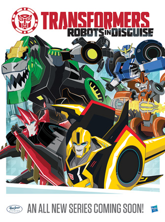tf rid preview art